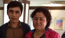 土耳其維族導游尋母未果 友人告知已獲刑