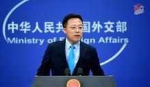 蓬佩奧任命西藏事務特別協調員 中國:干涉內政 破壞西藏穩定發展