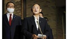 日相菅義偉首出訪 擬10月中旬訪越南印尼
