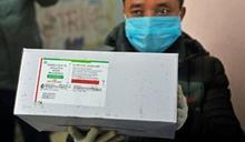 印度展開大規模疫苗接種計畫 首批鎖定3億人