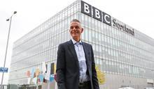BBC新總裁走馬上任 盤點百年媒體困難與挑戰