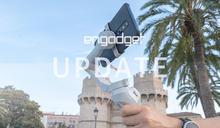 Engadget Update EP71:DJI 磁能雲台開箱