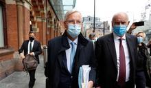 重改英脫歐協議北愛條款 英坦承違反國際法