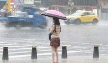 快訊》豪大雨特報!雨彈進攻16縣市 桃園、花蓮4區列淹水警戒