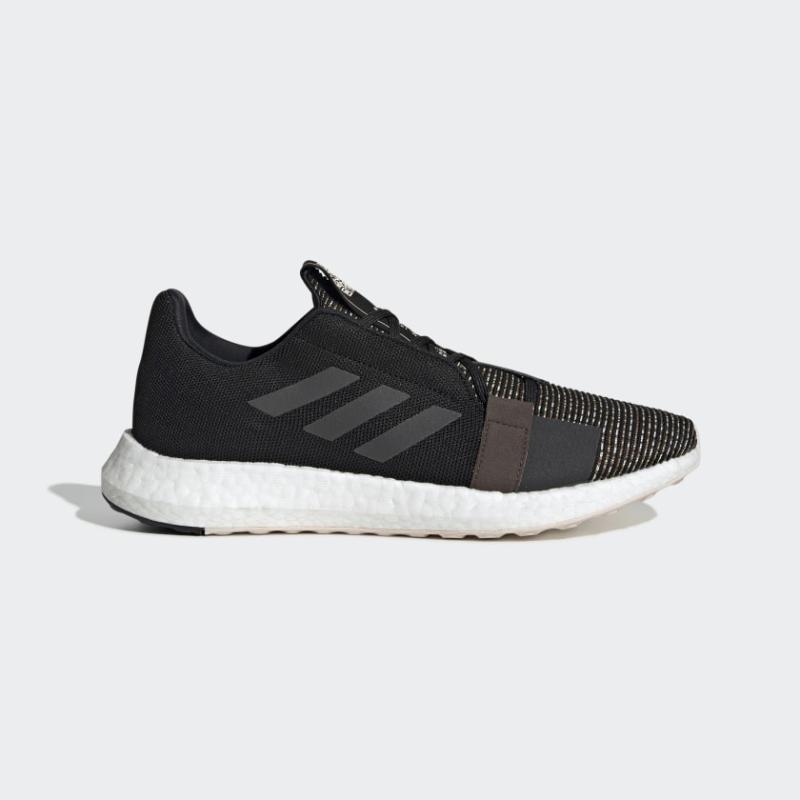 Senseboost Go LTD Shoes. Image via Adidas.
