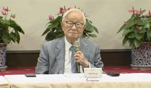 快新聞/APEC視訊會議與李顯龍談了什麼? 張忠謀賣關子...