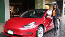 最熱銷TESLA電動車12元起標! 蝦皮跨界夥伴聯盟助陣12.12狂歡生日慶