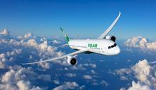 長榮航空類出國專機2.0 超前部署7大主題節慶專機