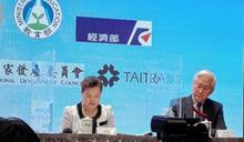 習近平搶加入CPTPP 王美花:對中國來說門檻高