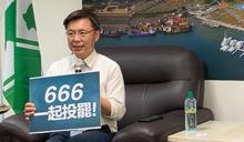 【Yahoo論壇/高順德】罷韓,民進黨在高雄捲土重來?
