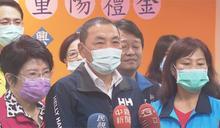 快新聞/50至64歲公費流感疫苗暫緩 侯友宜:多體諒