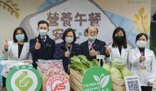 蔡英文視察竹市校園營養午餐
