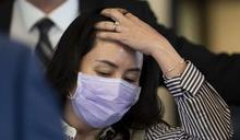 華為公主戴台灣口罩!孟晚舟在加拿大出庭,臉上驚現「MIT」……還是奢侈紫