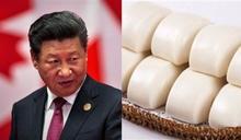 饅頭影射習近平?中國網民遭永久封鎖