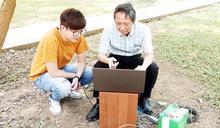中正大學研發三維斷層掃描技術