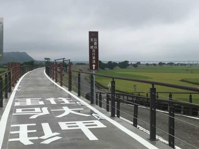 甲后線自行車道