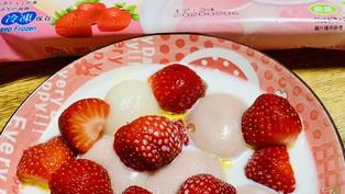 天冷就是要吃湯圓!全台特搜8款特色湯圓,酒釀、桂花、彩色,還有龍貓湯圓!