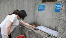 南投縣府運用縣政大樓地下二樓的自然湧泉,引導至縣府外側供民眾取用