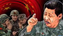 【政軍杰論】習近平頻令備戰打仗 對解放軍沒信心?