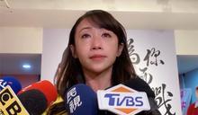 快新聞/費鴻泰嗆陳時中應被槍斃 許淑華為敗選道歉