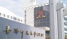 中大獲教育部批准 讀深圳分校醫學士送香港理學士