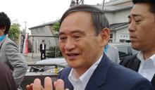 知台派菅義偉接日本首相 綠委:「李登輝之友」曾發言挺台入WHA