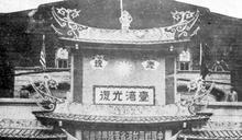 反抗侵略強權 才是臺灣光復節的時代意義
