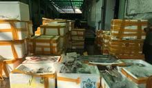 未檢疫急凍食品或播毒 執法部門檢2400公斤未申報冷凍海產