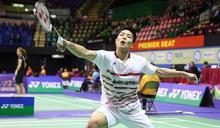 泰國羽球公開賽 周天成挺進4強