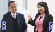 華府制裁傾向官員個人身份 鄭若驊夫潘樂陶在美生意或受影響