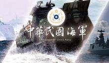 快新聞 /批媒體報導純屬臆測 海軍司令部:潛艦小組工作士氣高昂