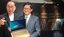 【全文】筆電遊戲機 缺貨爆訂單 林百里童子賢搶料大作戰