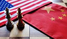 金融時報警告,美中衝突恐比美蘇冷戰嚴重!沒條件跟中國為敵,老總:台灣該學的是以色列