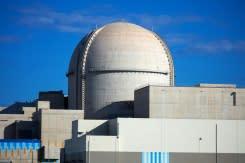 Uni Emirat Arab memulai pembangkit listrik tenaga nuklir pertama Arab