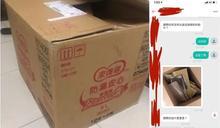 買家收貨問「為何寄來垃圾」!賣家回應秒掉陷阱:報警了