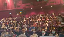 精進性平教育知能 北市教育局包場看電影「無聲」