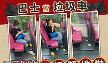 網民熱話:缺德男女巴士歎珍珠奶茶 空杯隨手丟