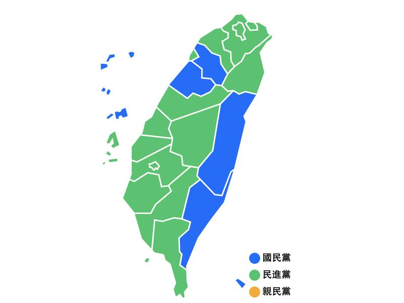 「南綠北藍」不再絕對 政治勢力重新分配