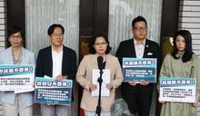 萊豬貨號管理不可行?民眾黨批王美花藐視國會