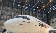 虎航迎國內首架空巴A320neo 國旅有機會搭到新飛機