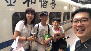 黃文華帶孩子「拉攏幫眾」 感謝老公是神隊友