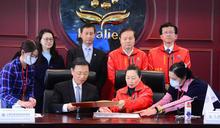台鐵與花蓮縣府簽署合作開發備忘錄(2) (圖)