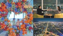 101首創預約制「一窗一景」!台北101觀景台最新活動:高空飛行教室、百萬夜景雅座