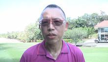 國慶日溪州公園義診 醫師後腦勺雙十符號吸睛