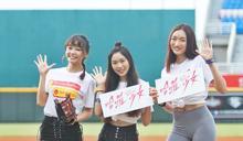 樂天女孩Yuri合體「2位超正星二代」開球! 球場辣曬3雙美腿