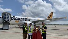 全台首趟韓國微旅行 台灣虎航載客繞濟州島上空 (圖)