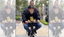 信騎腳踏車載林志穎兜風 最萌身高差宛如父子