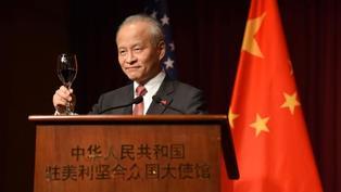 中國駐美大使崔天凱卸任,繼任者是否「戰狼」引關注