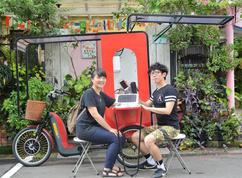 太陽能行動公益咖啡車計畫