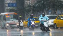瑪娃颱風外圍環流影響 全台各地防強風大雨